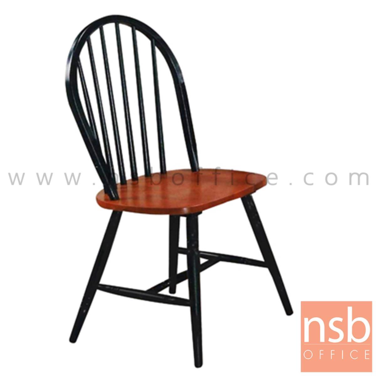 B22A131:เก้าอี้โมเดิร์นไม้จริง รุ่น Comigel (โคมิเกล) ขนาด 44W cm. ขาไม้