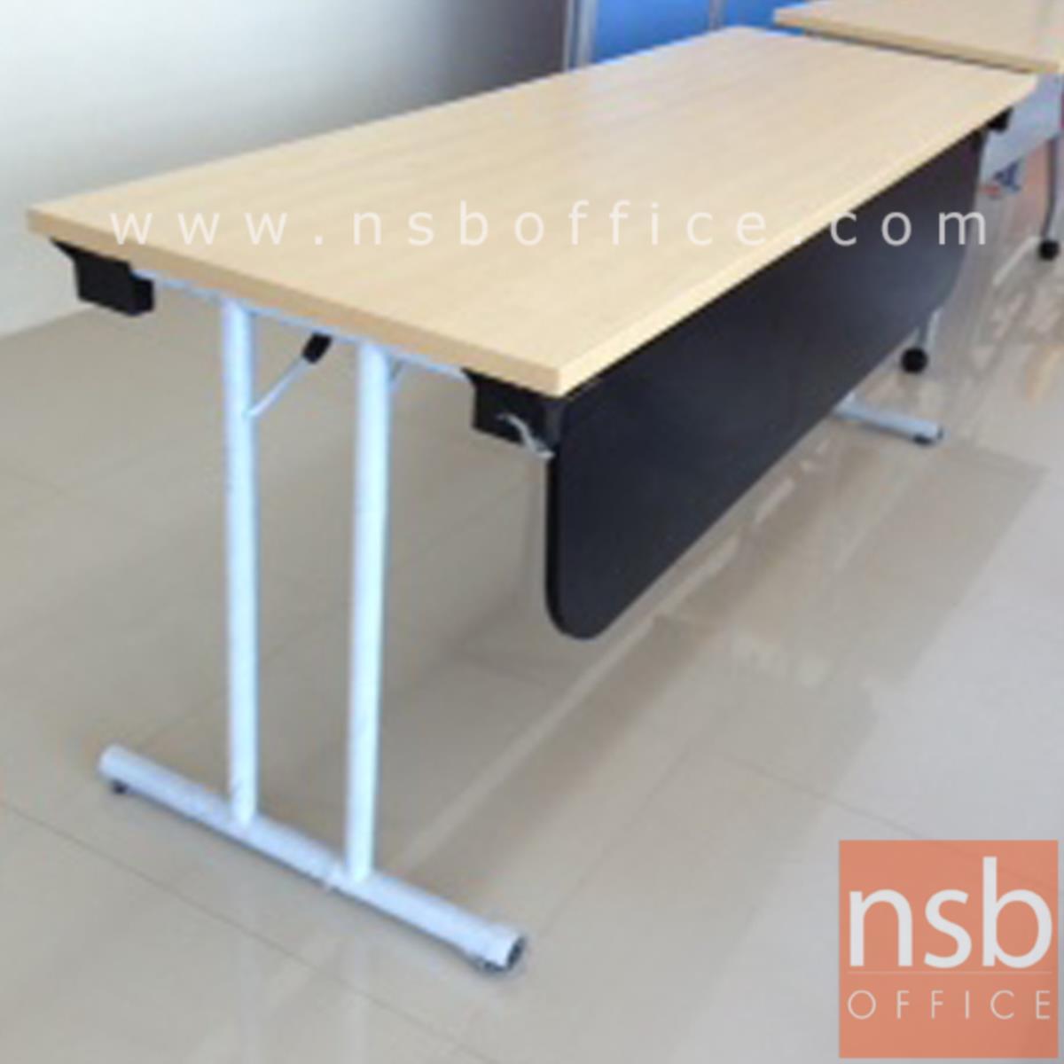 โต๊ะประชุมพับเก็บได้  ขนาด 150W ,180W cm.  พร้อมบังโป๊ไม้ ขาเหล็กทำสี