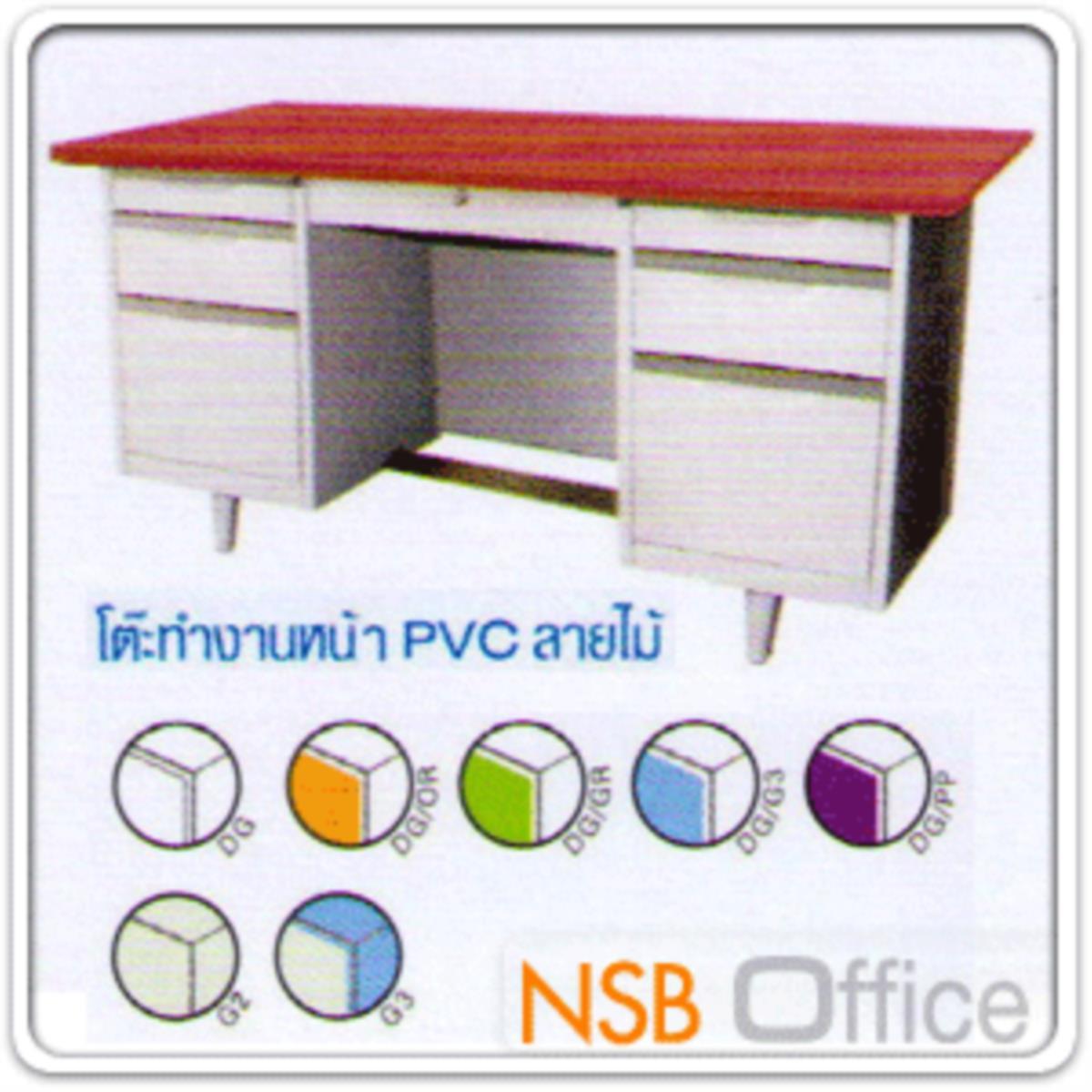 โต๊ะทำงานหน้า PVC ลายไม้สีเชอร์รี่ 7 ลิ้นชัก รุ่น ST-2654C,ST-3060C