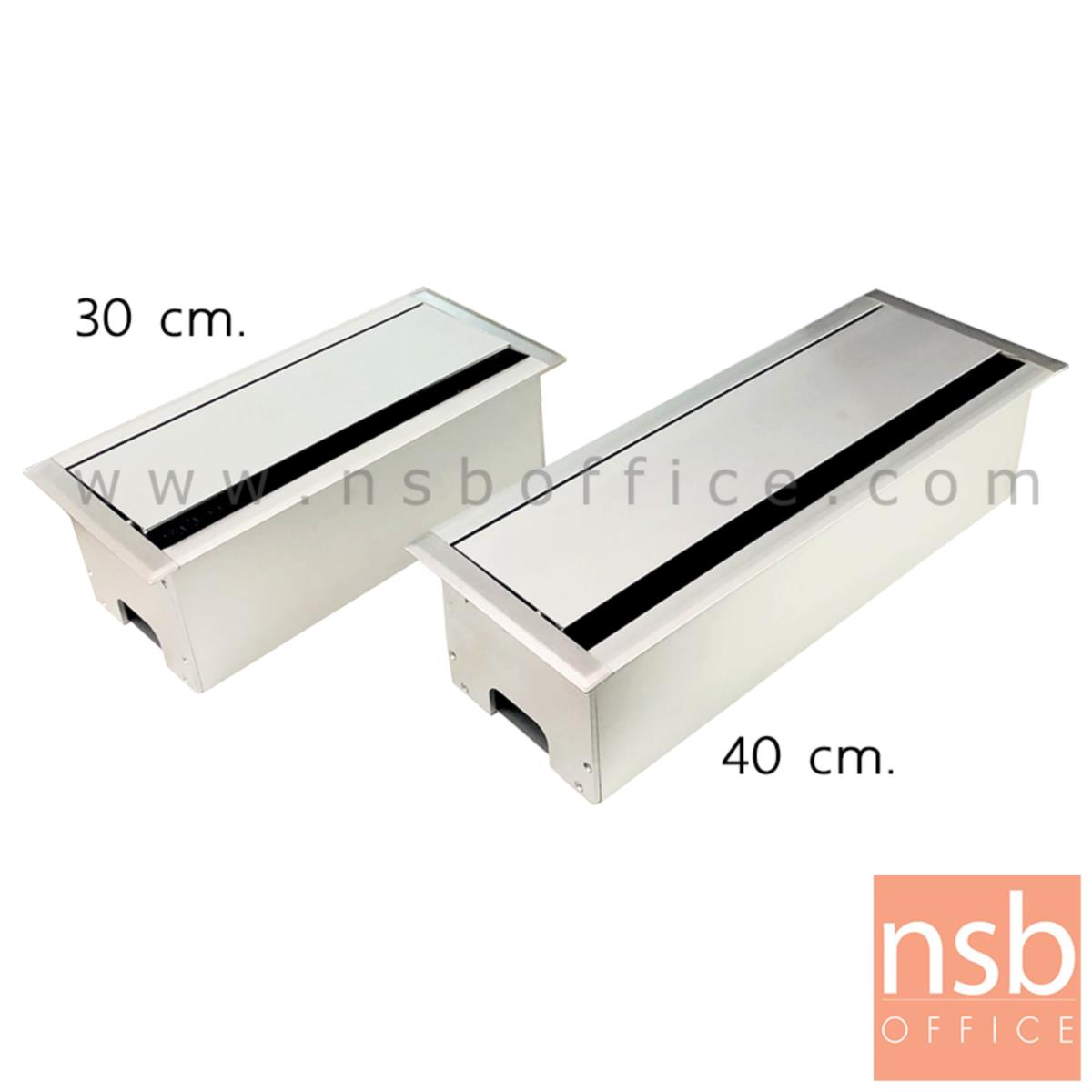 A24A047:กล่องไฟอลูมิเนียม soft close รุ่น AMBER ขนาด 30W ,40W cm.