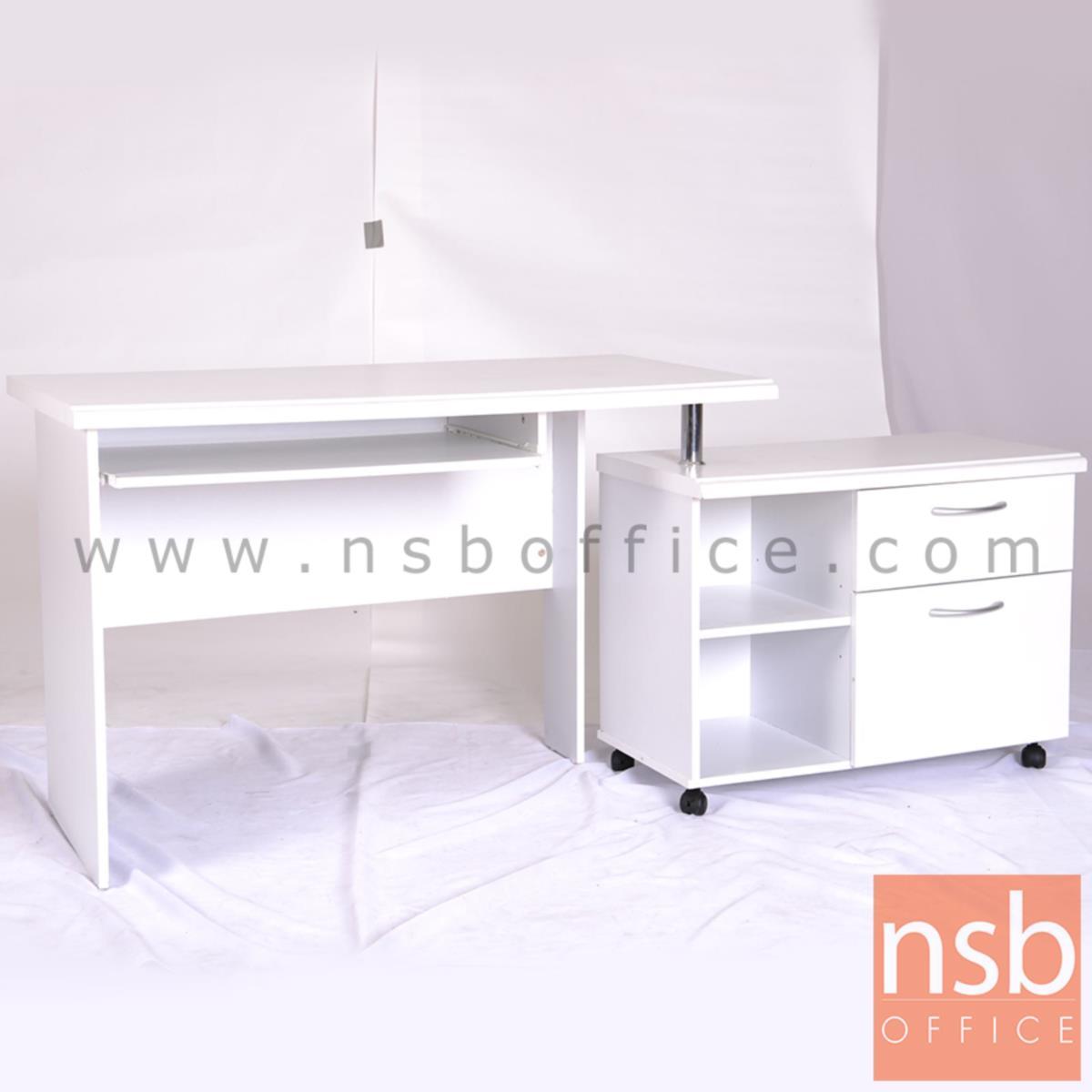 โต๊ะคอมพิวเตอร์ตู้ข้าง 2 ลิ้นชัก 2 ช่องโล่ง  รุ่น Pamela (พาเมลา) ขนาด 120W cm.