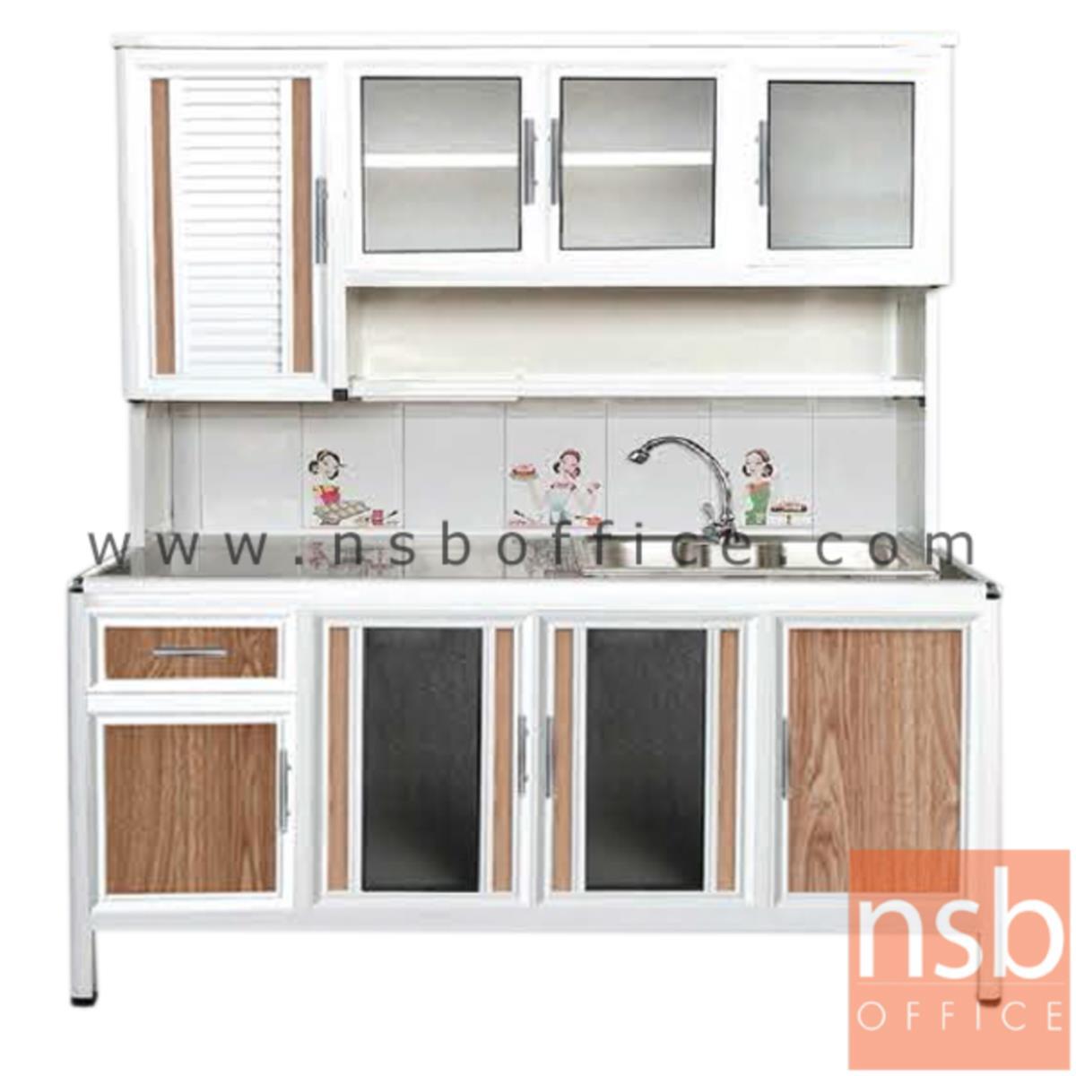 G07A124:ตู้ครัวอลูมิเนียมอ่างซิงค์ 1 หลุมลึก กว้าง 160 ซม