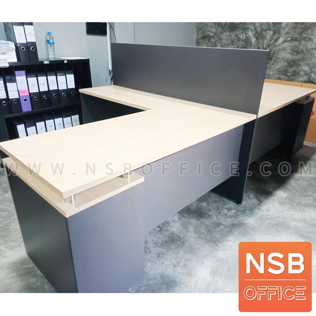 ชุดโต๊ะทำงานกลุ่มตัวแอล 2 ที่นั่ง  รุ่น MN-TYW2832 ขนาด 280W ,320W cm. พร้อมไม้กั้นระหว่างโต๊ะ
