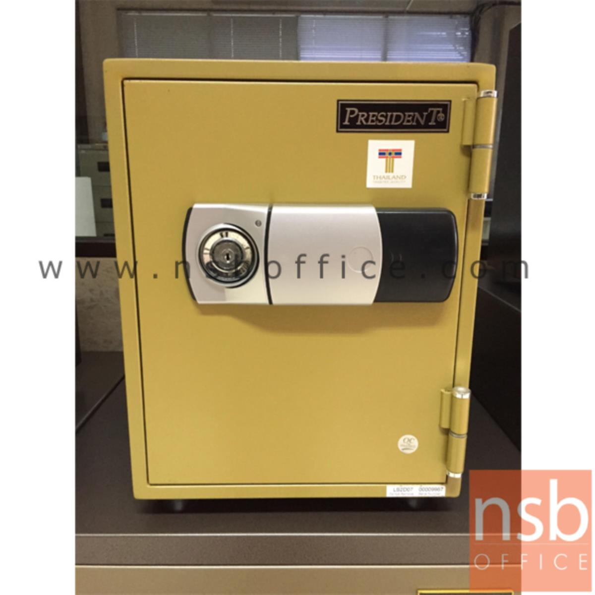 F05A021: ตู้เซฟนิรภัยชนิดดิจิตอล 28 กก. รุ่น PRESIDENT-LS2D   มี 1 กุญแจ 1 รหัส (รหัสใช้กดหน้าตู้)
