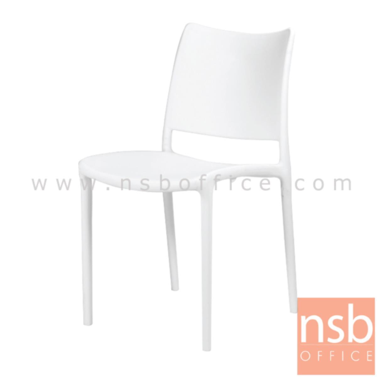 เก้าอี้โมเดิร์นพลาสติกโพลี่(PP)ล้วน รุ่น PP9225 ขนาด 44W cm.