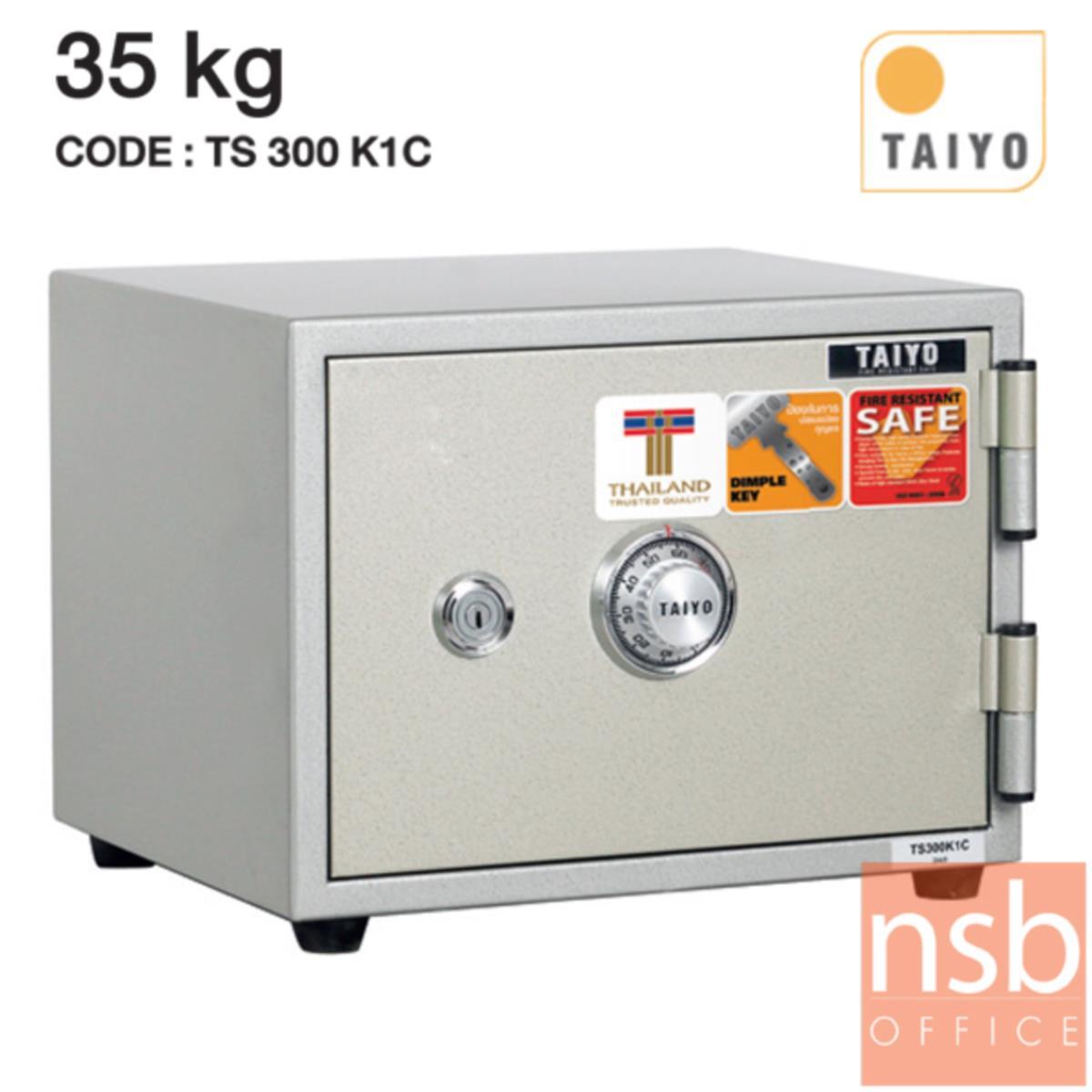 F01A002:ตู้เซฟ TAIYO 35 กก. 1 กุญแจ 1 รหัส   (TS 300 K1C)