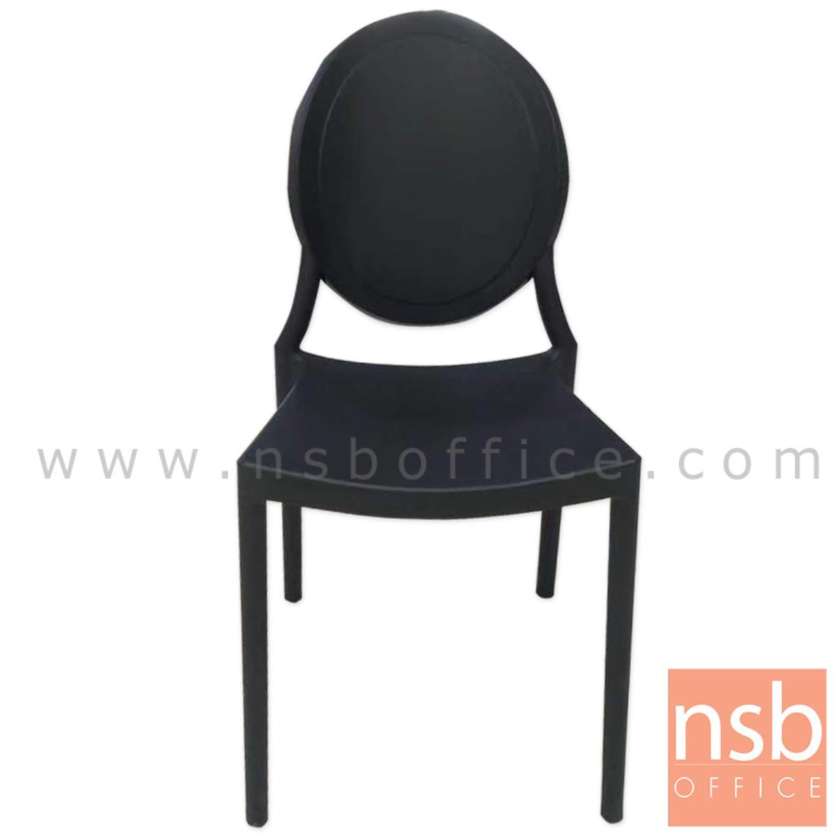 เก้าอี้โมเดิร์น รุ่น Exeter (เอ็กซิเตอร์)  ขนาด 40w cm.