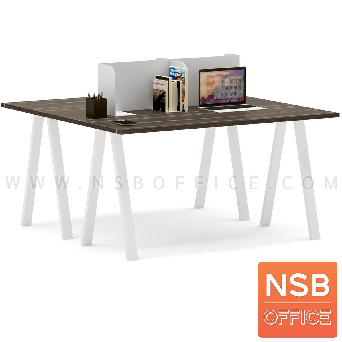 ชุดโต๊ะทำงานกลุ่ม 2 ที่นั่ง  รุ่น A-LEG ขนาด 150W cm. พร้อมมินิสกรีนเหล็ก