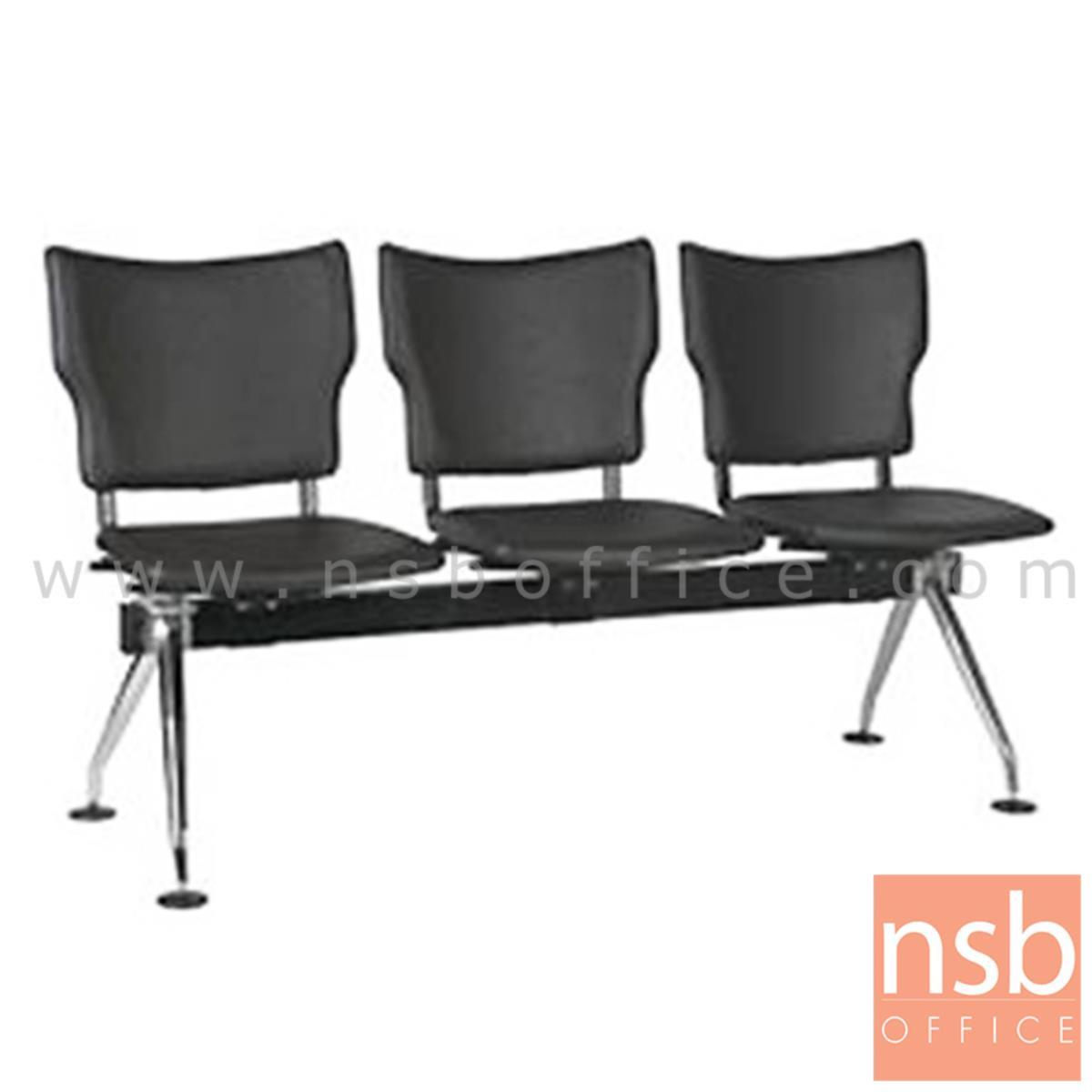 B06A087:เก้าอี้นั่งคอย รุ่น NSB-538S 2 ,3 ,4 ที่นั่ง ขนาด 100W ,150W ,202W cm. ขาเหล็ก