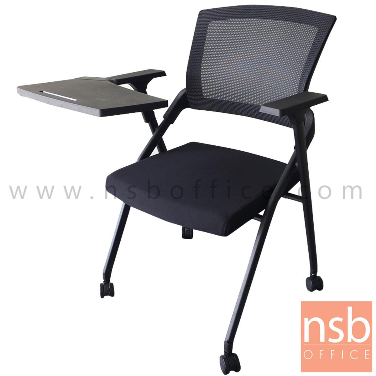 B07A098:เก้าอี้เลคเชอร์หลังเน็ตล้อเลื่อน รุ่น Kerr (เคอร์ )  ขาเหล็กพ่นดำ
