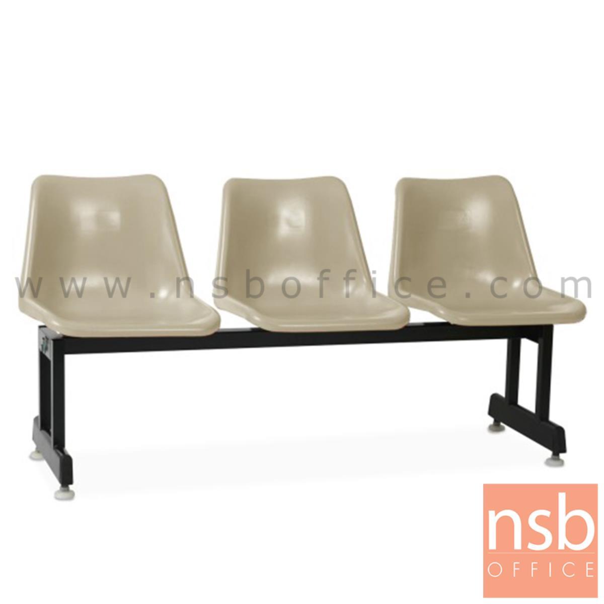เก้าอี้นั่งคอยเฟรมโพลี่ รุ่น LB-11 2 ,3 ,4 ที่นั่ง ขนาด 98W ,144W 194W cm. ขาเหล็ก