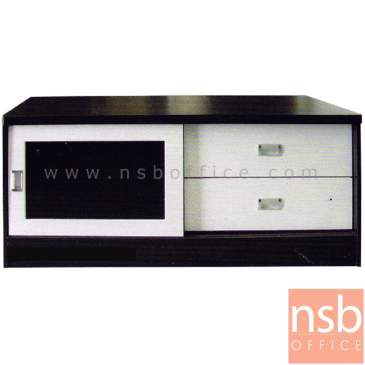 C08A019:ตู้วางทีวี 2 ลิ้นชัก 1 บานเลื่อนกระจก  รุ่น Darwell (ดาร์เวล) ขนาด 120W*55.5H cm.