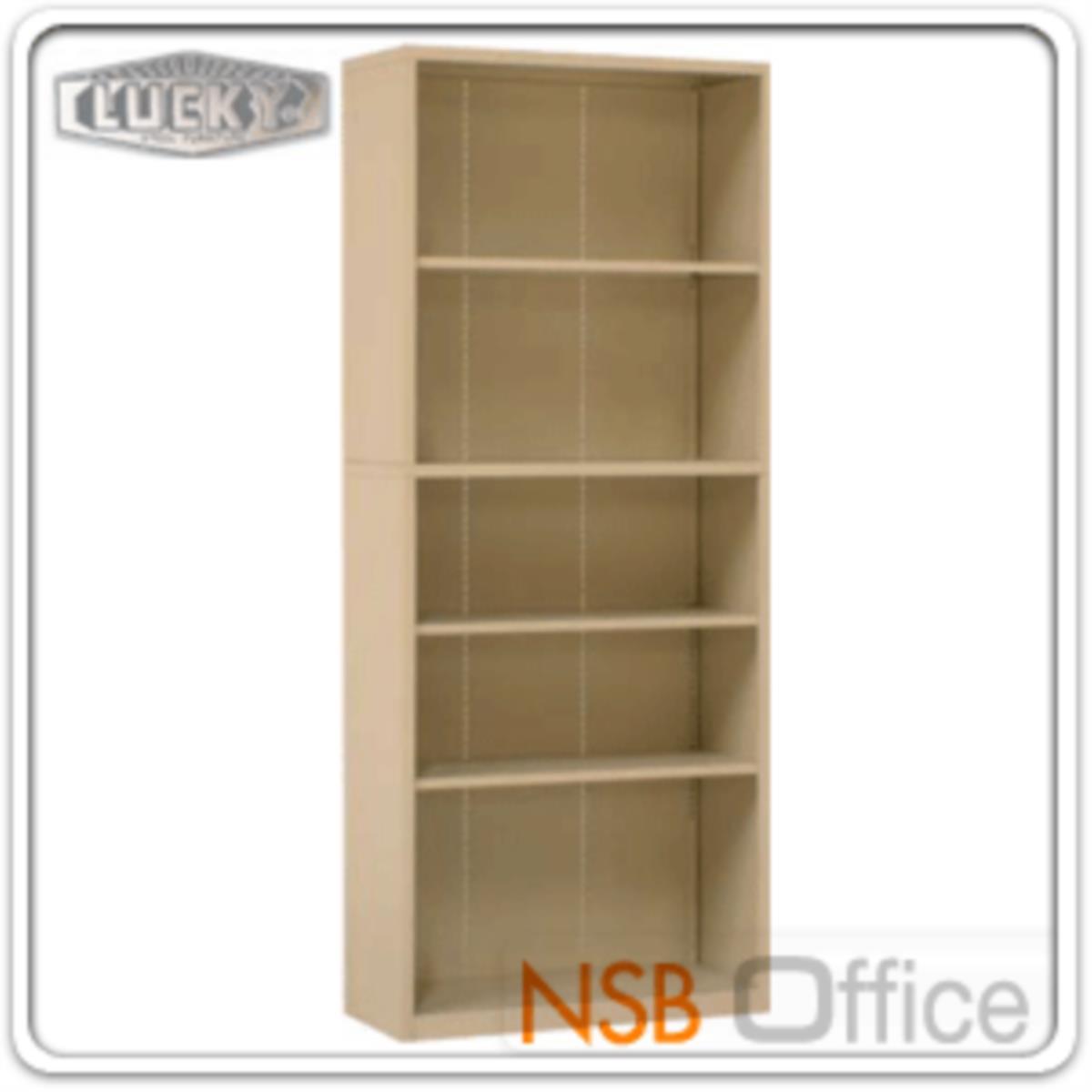ตู้วางหนังสือ 5 ช่องโล่ง 76.2W*32D*182.9H cm. รุ่น LUCKY-SB-3072