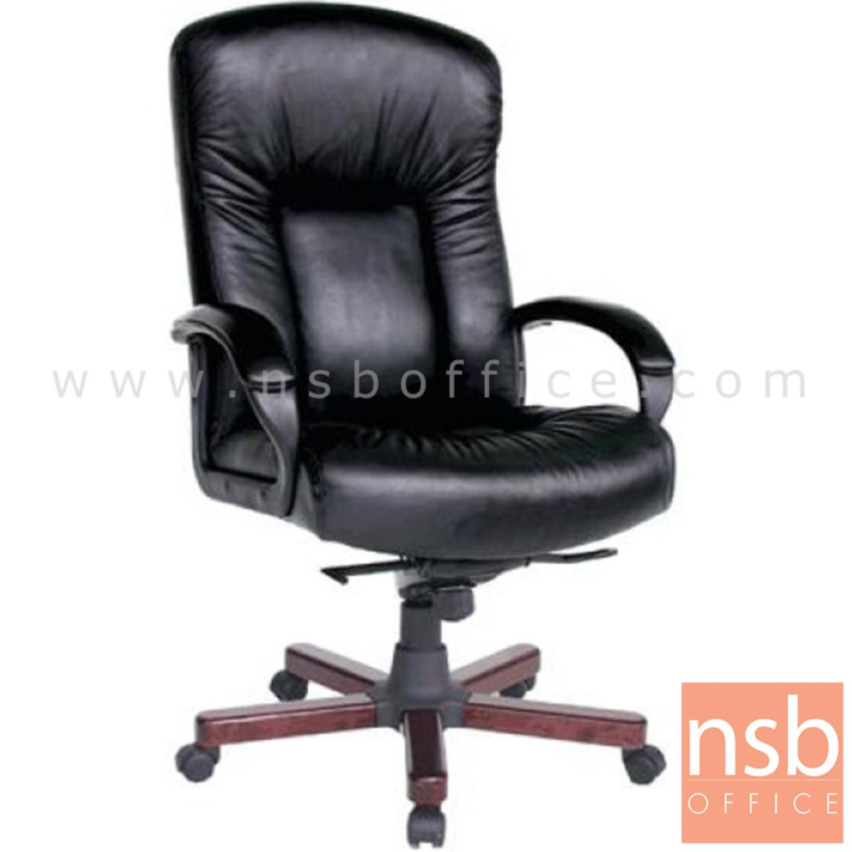 B01A361:เก้าอี้ผู้บริหารหนังเทียม รุ่น Blarney (แบร์นี่)  โช๊คแก๊ส มีก้อนโยก ขาไม้