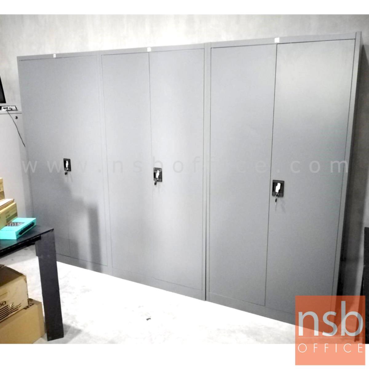 ตู้เอกสารเหล็กบานเปิดทึบสูง  รุ่น Skylar ขนาด 90W*185H cm.