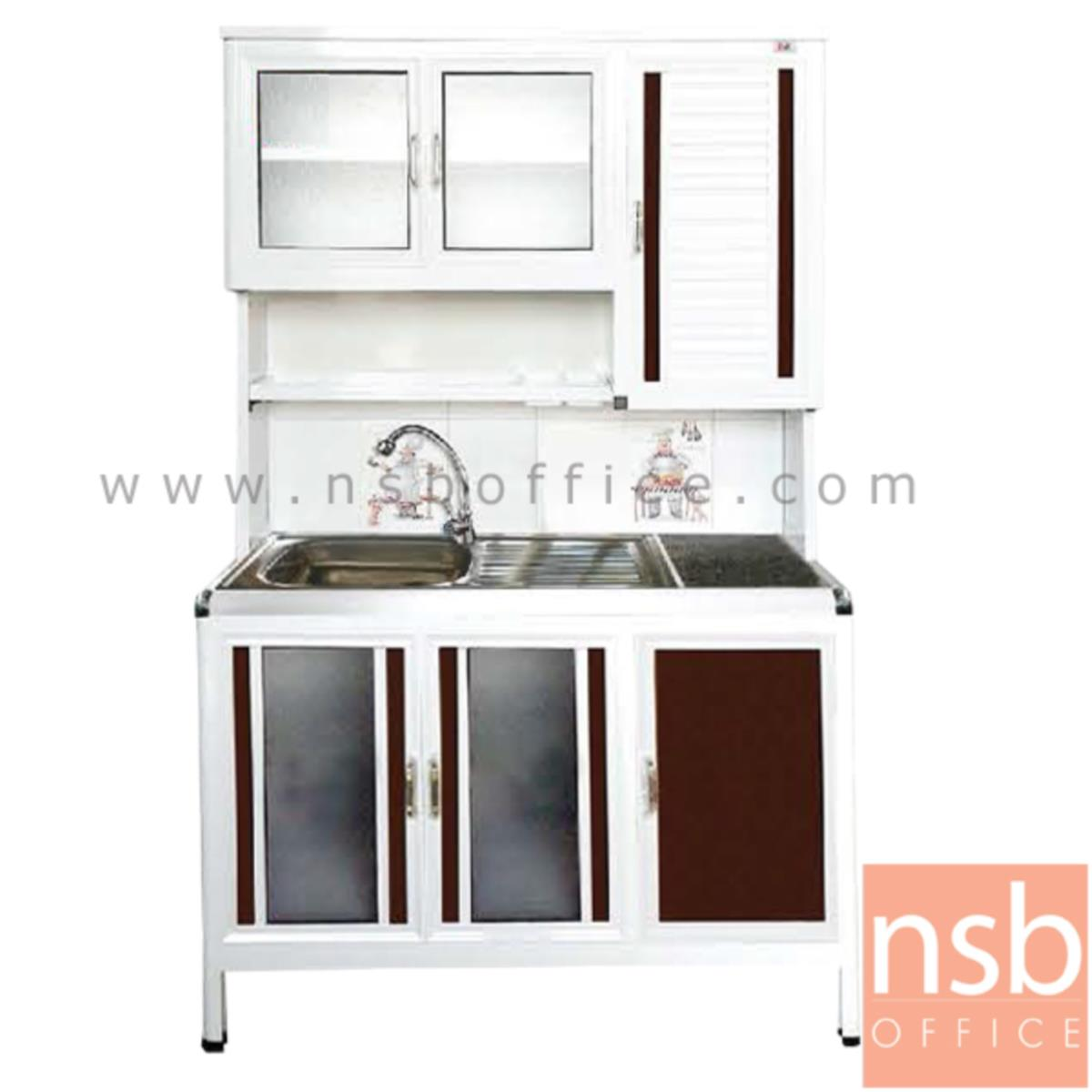ตู้ครัวอลูมิเนียมอ่างซิงค์ 1 หลุม มีที่พักจาน กว้าง 120 ซม GAPE 120S