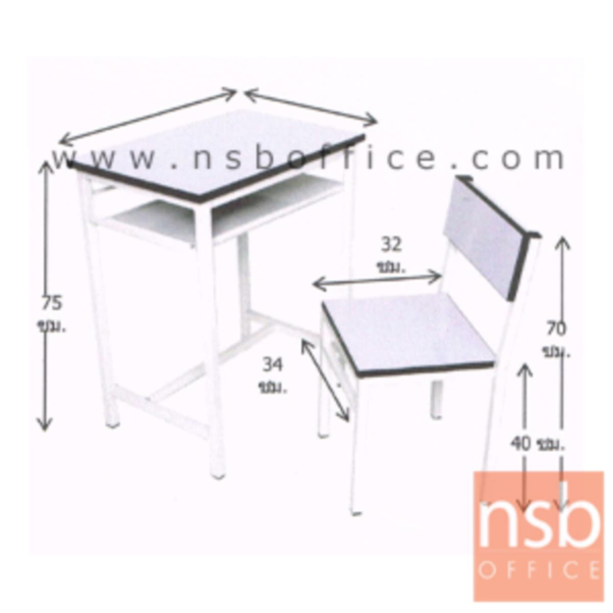 ชุดโต๊ะและเก้าอี้นักเรียน รุ่น TC-05  ระดับประถม มัธยม โครงเหล็กสีขาว