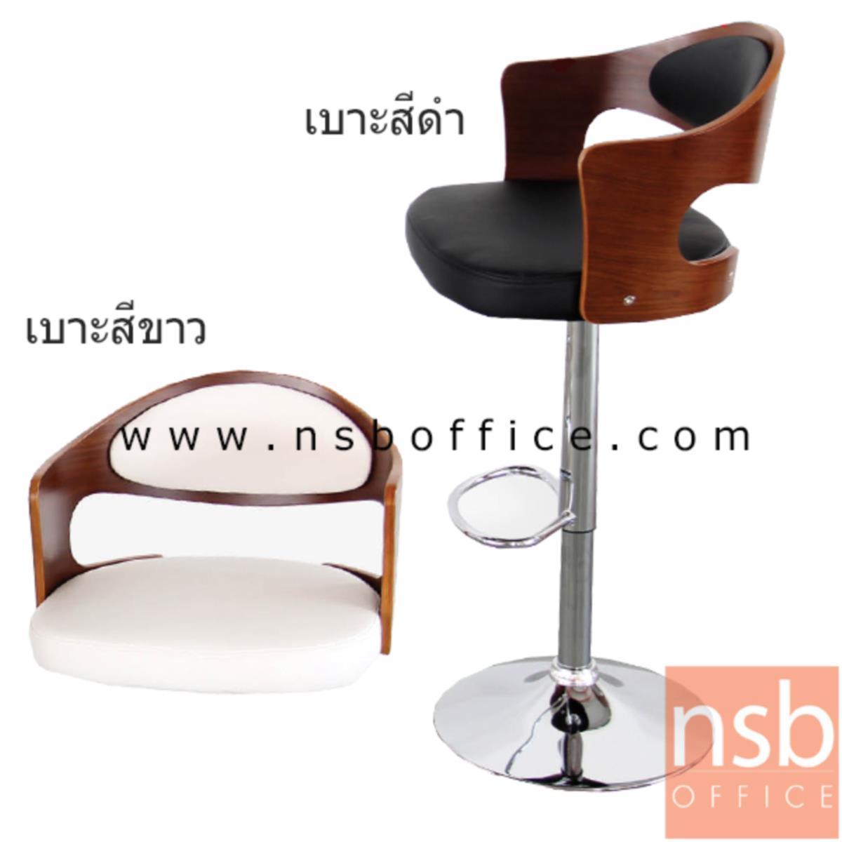 B09A170:เก้าอี้บาร์สูงหนังเทียม รุ่น Luxor (ลักซอร์) ขนาด 40W cm. โช๊คแก๊ส ขาโครเมี่ยมฐานจานกลม