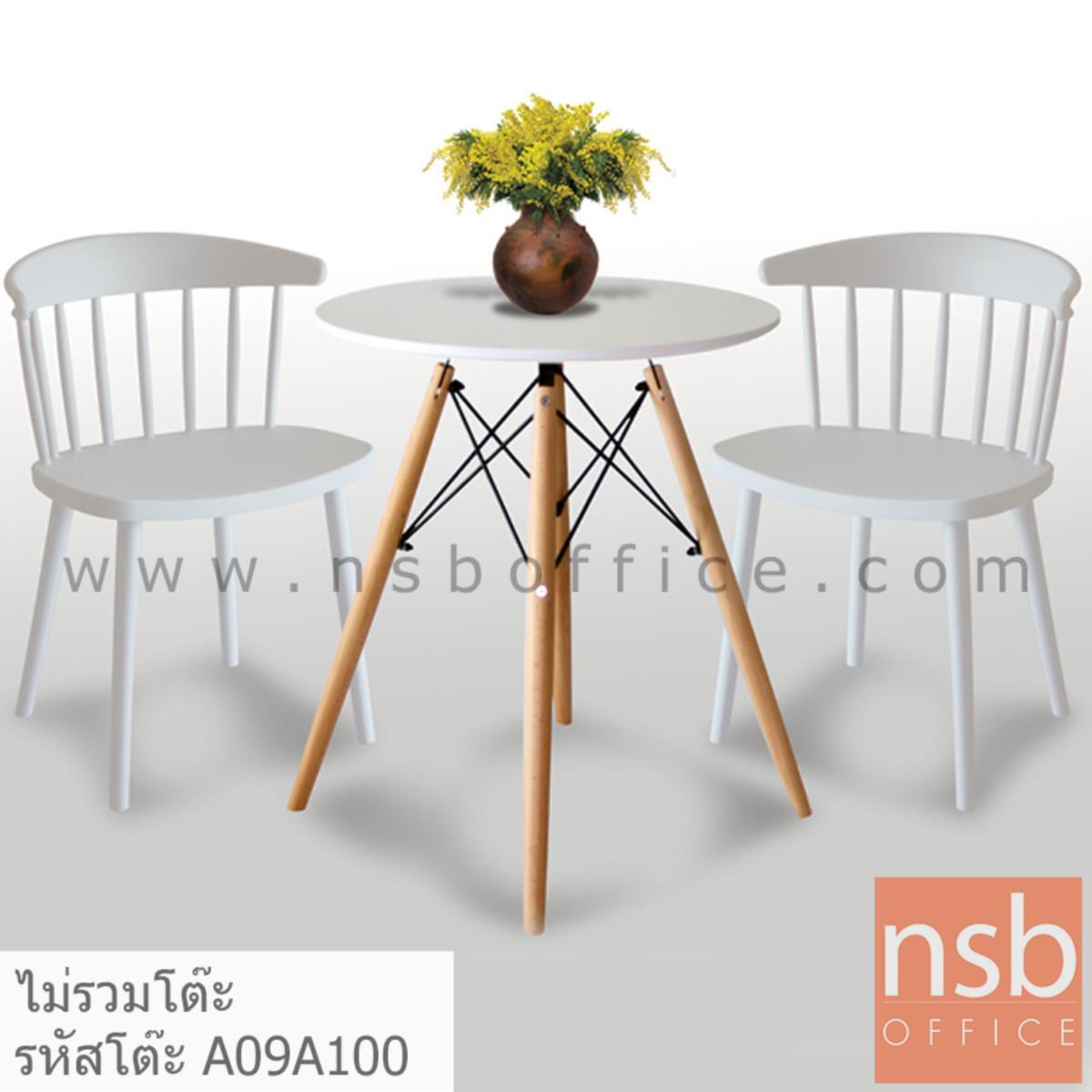 เก้าอี้โมเดิร์นพลาสติกล้วน รุ่น Christie (คริสตี) ขนาด 51W cm. สีขาว