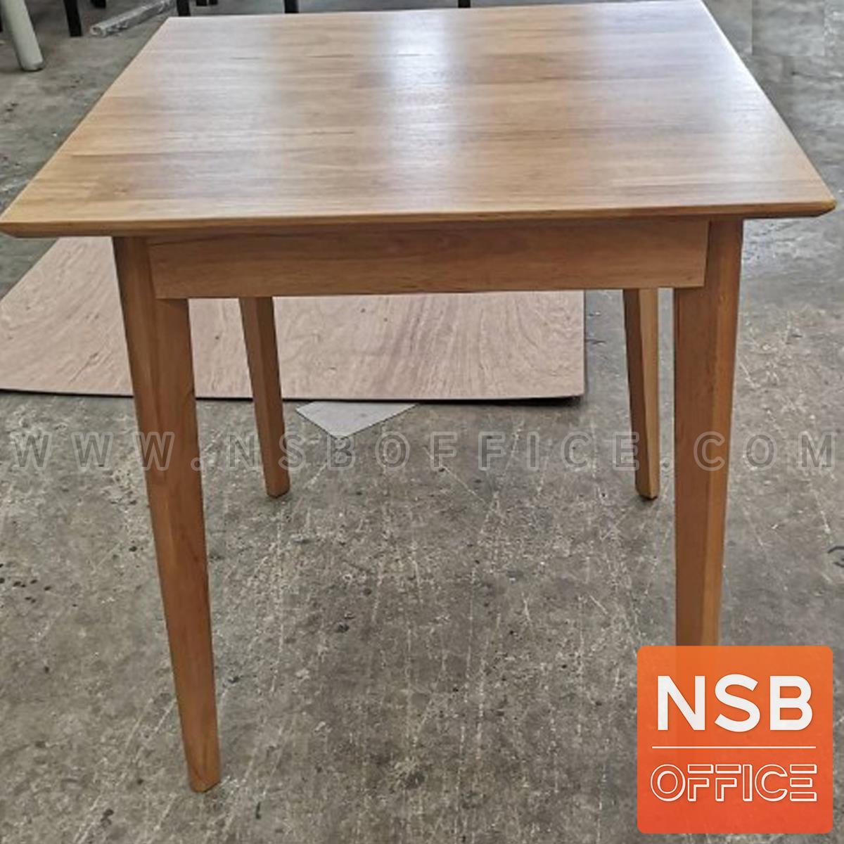 G14A243:โต๊ะรับประทานอาหารไม้ รุ่น Jim (จิม) ขนาด 60W*60D*75H , 80W*80D*75H cm.