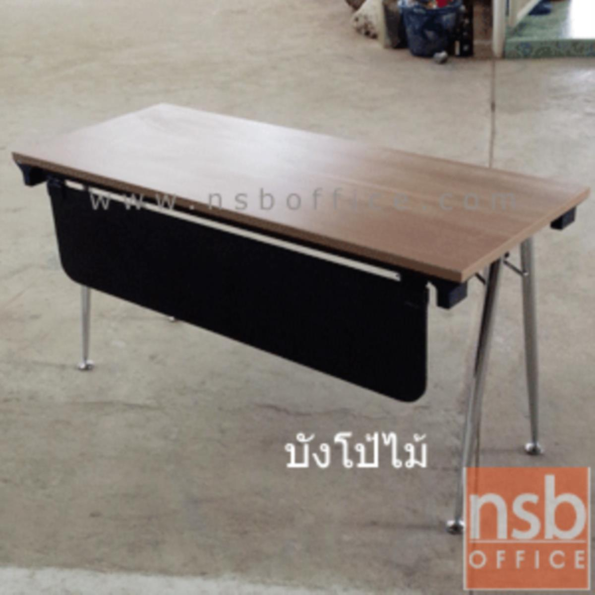 A07A051:โต๊ะประชุมพับเก็บได้ รุ่น Barbour (บาร์เบอร์) ขนาด 150W ,180W cm.  พร้อมบังตาไม้ ขาเหล็กวีคว่ำ