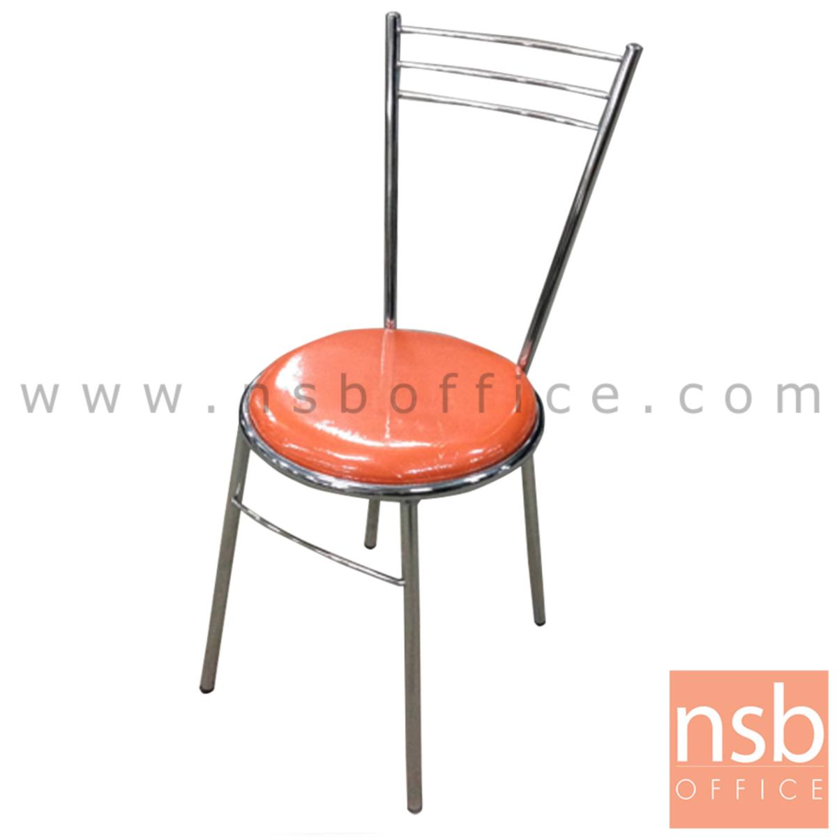 B08A008:เก้าอี้อเนกประสงค์เหล็ก รุ่น CM-008 ขาเหล็ก