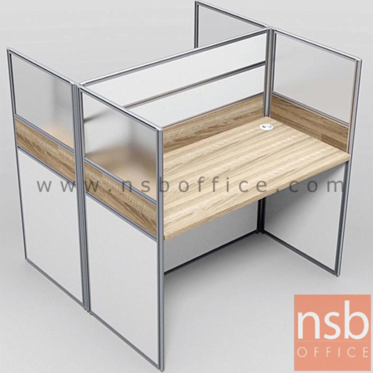 ชุดโต๊ะทำงานกลุ่มหน้าตรง 2 ที่นั่ง  รุ่น Barcadi 9 (บาร์คาดี้ 9) ขนาดรวม 124W1 ,154W1*122W2 cm. มีและไม่มีตู้แขวนเอกสาร