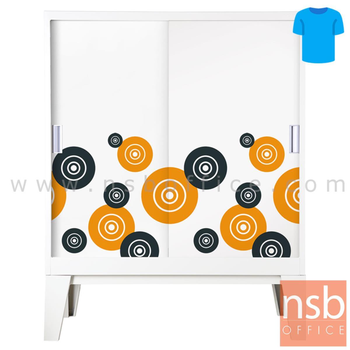 E25A042:ตู้เสื้อผ้าเหล็ก 2 บานเลื่อนทึบเตี้ย 150H cm. ขาลอย ( 10 สี) รุ่น WDC-03