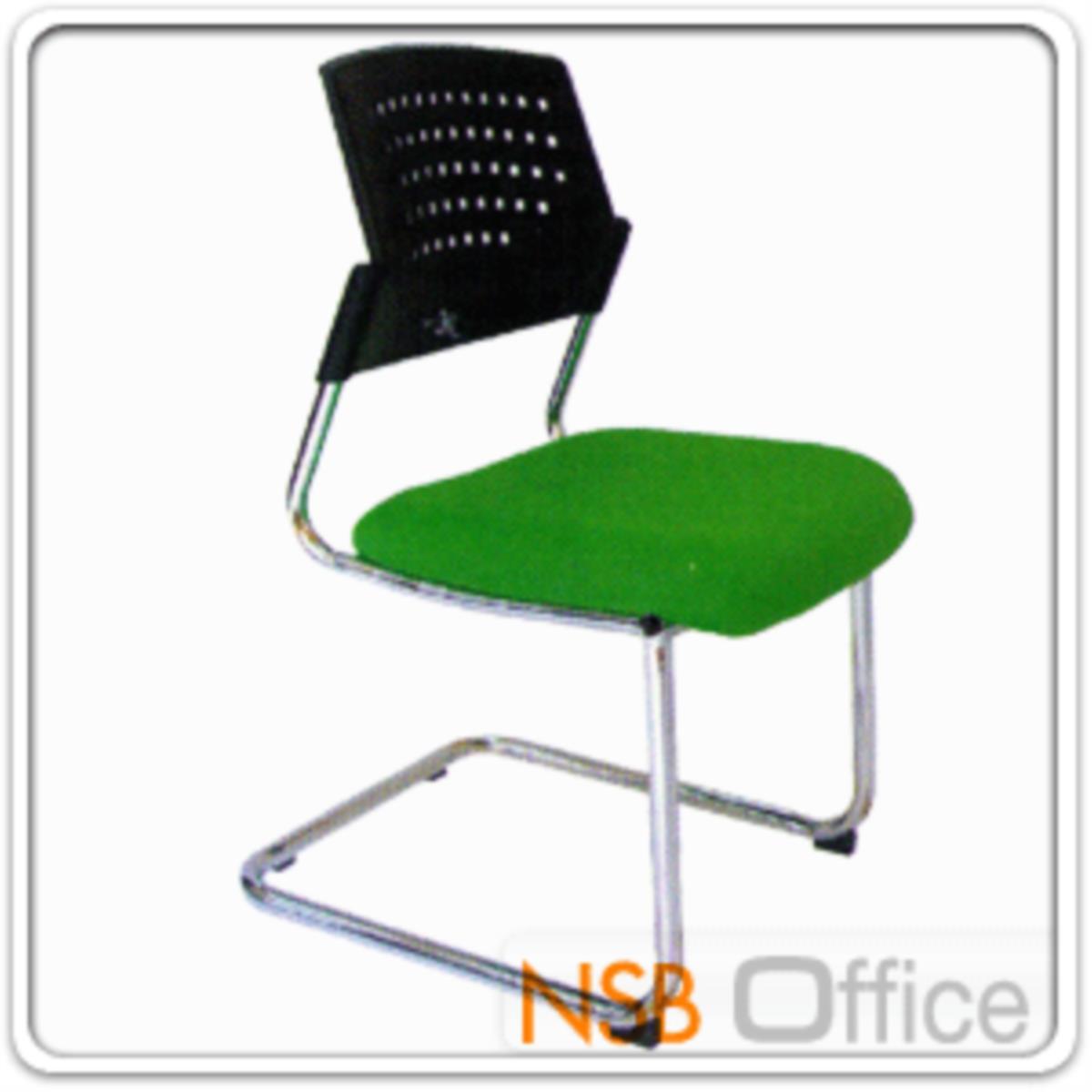 เก้าอี้รับแขกขาตัวซีหลังเปลือกโพลี่ รุ่น Rhino (ไรห์โน)  ขาเหล็กชุบโครเมี่ยม