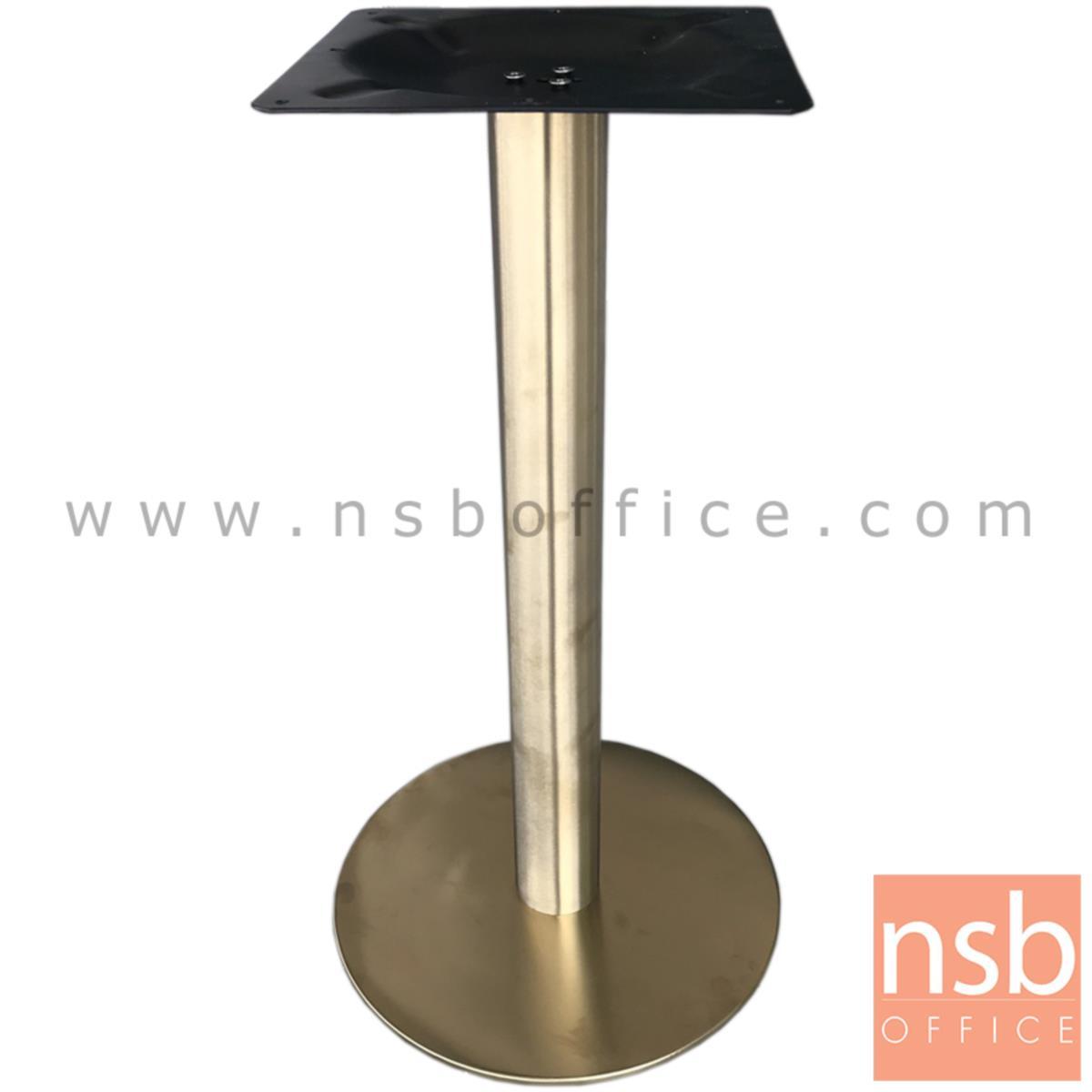 A14A225:ขาโต๊ะบาร์จานกลม (สีทอง hairline)