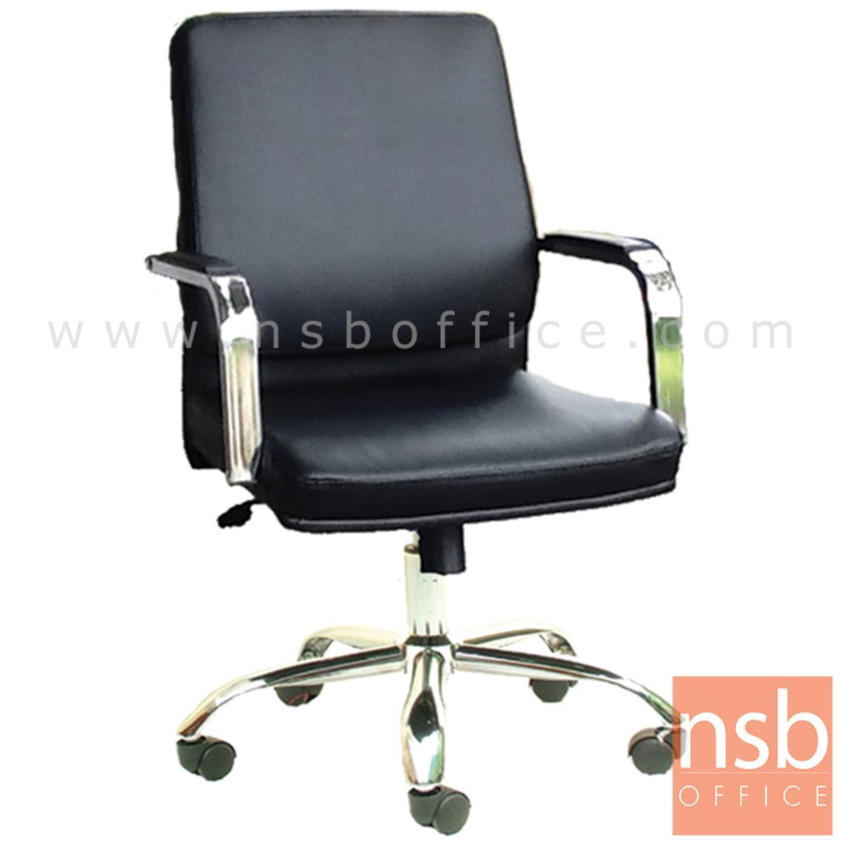 B03A321:เก้าอี้สำนักงาน รุ่น Topher (โทเฟอร์) โช๊คแก๊ส มีก้อนโยก