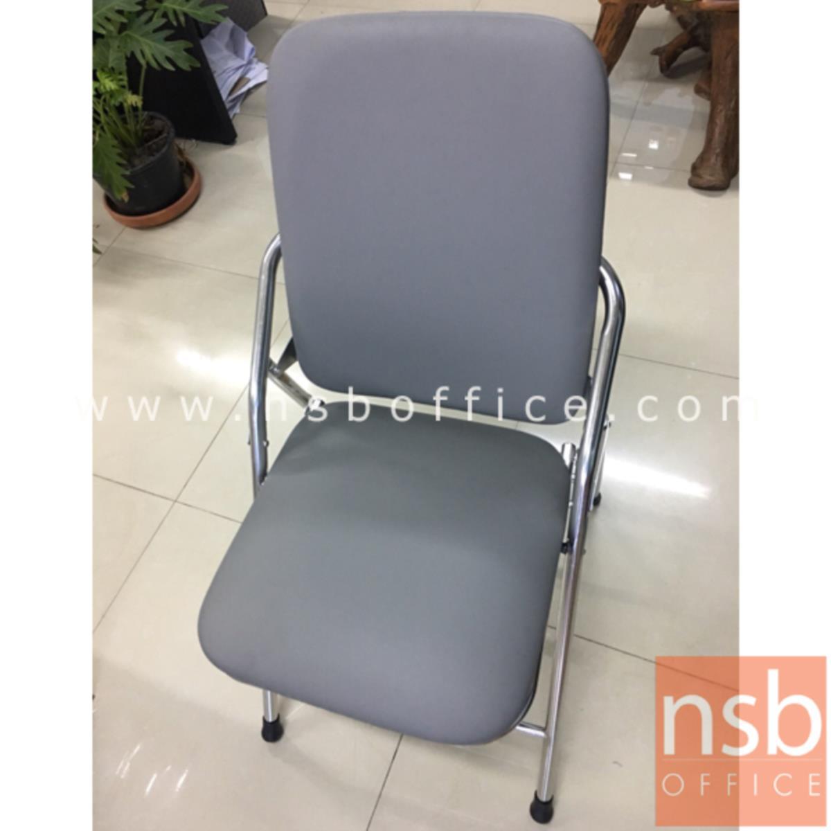 เก้าอี้อเนกประสงค์ รุ่น KJ-421  ขาสเตนเลส