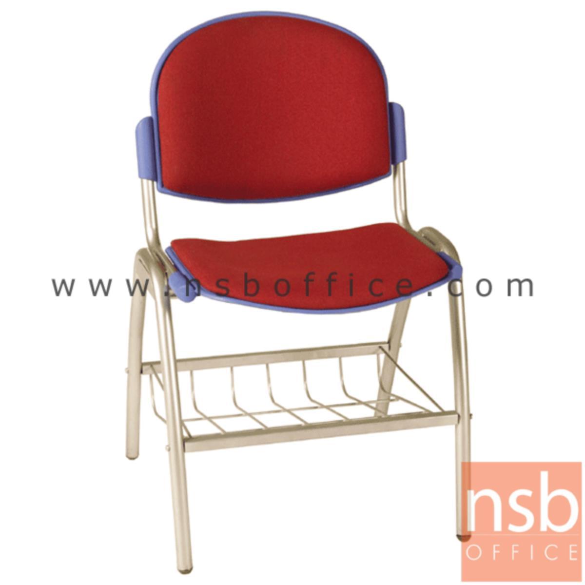 B05A046:เก้าอี้อเนกประสงค์เฟรมโพลี่ รุ่น A156-546  ขาเหล็กพ่นสีเทา
