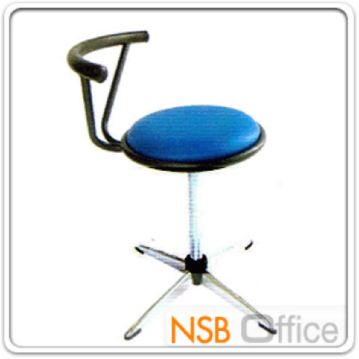 เก้าอี้บาร์ที่นั่งกลม รุ่น CS-024 ขาเหล็ก