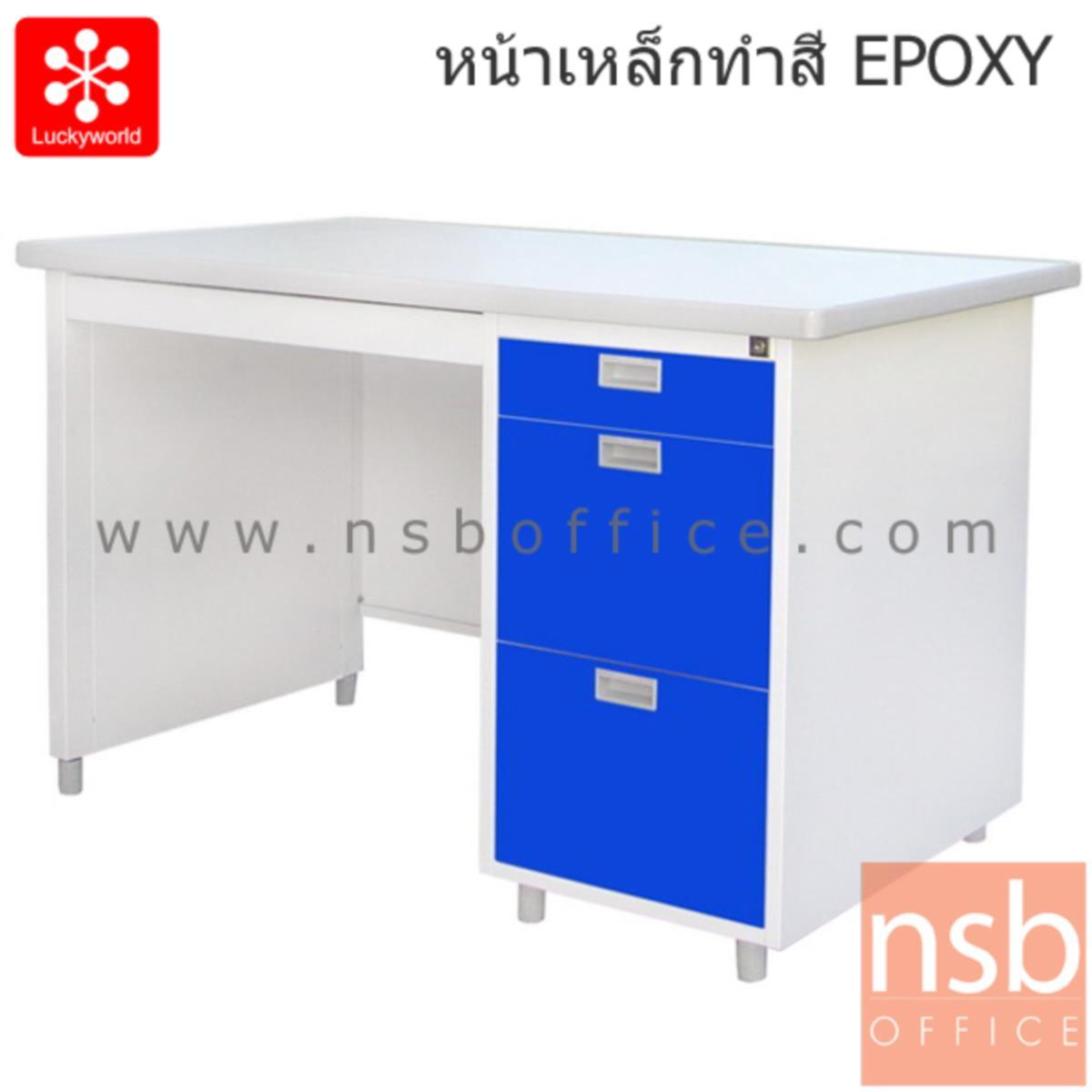 E31A007:โต๊ะทำงานเหล็ก 4 ลิ้นชัก  100W, 120W cm ทำสีอีพ๊อกซี่พิเศษ (EPOXY)