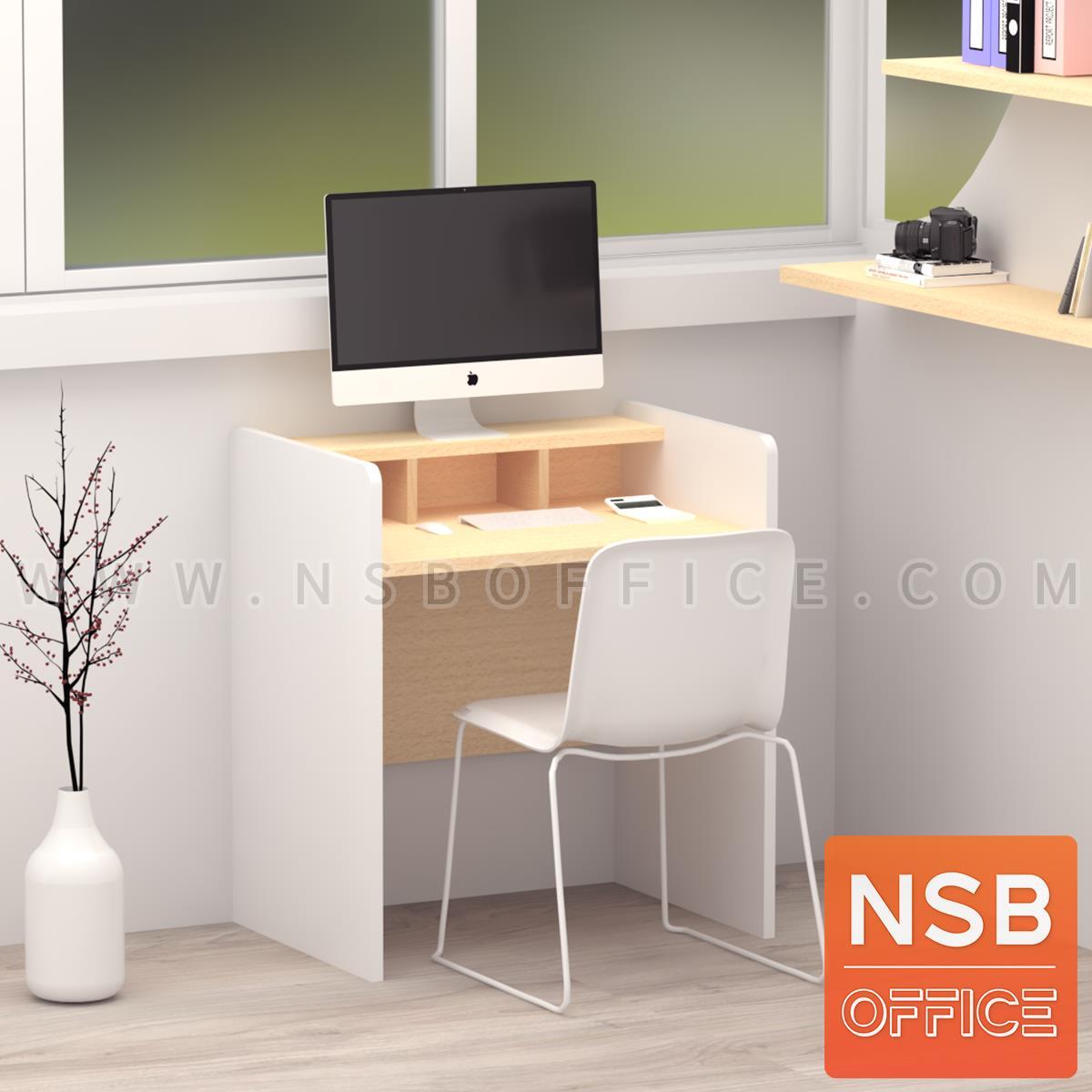 โต๊ะทำงานคอมพิวเตอร์ รุ่น Began (บีแกนน์) ขนาด 80W, 100W cm.
