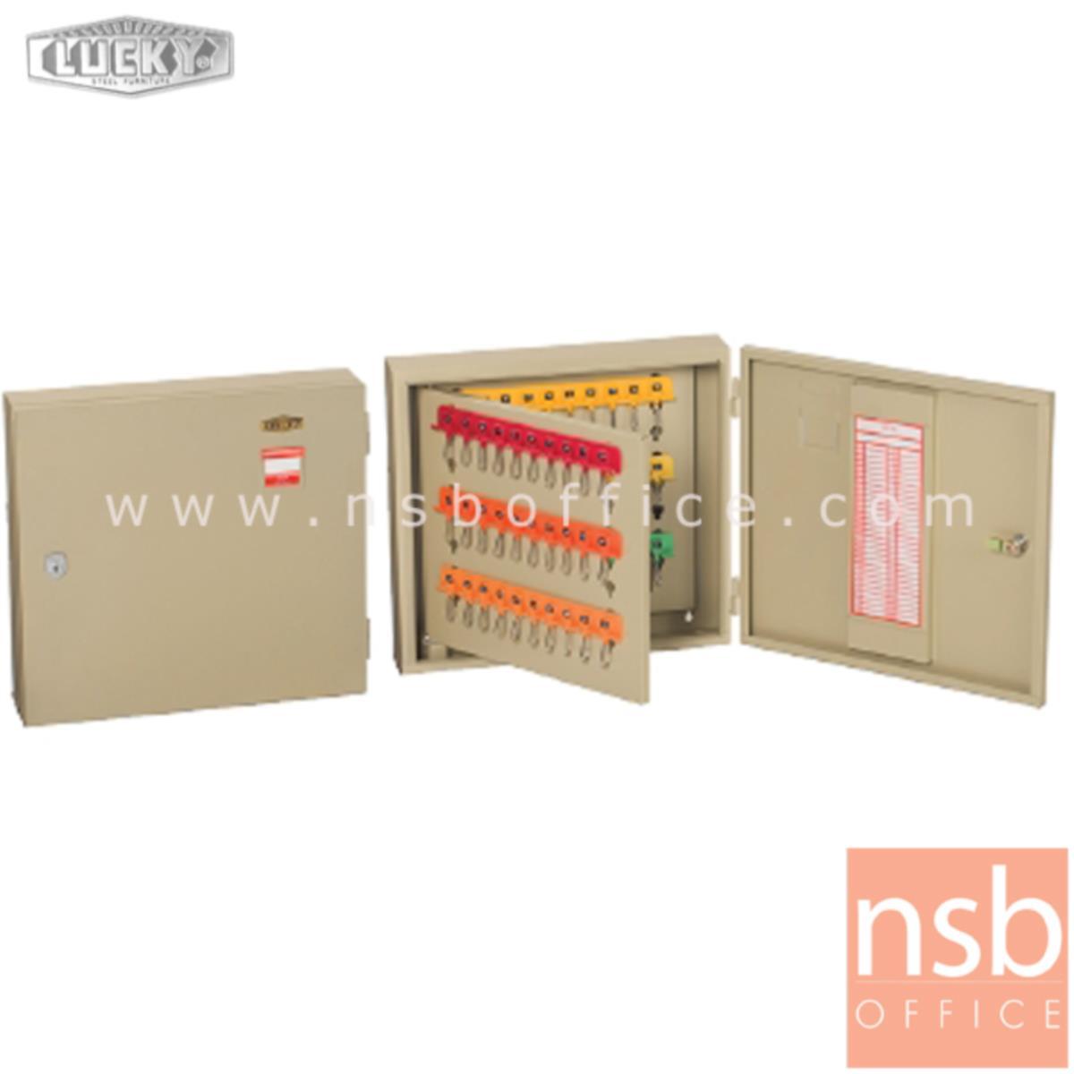 E17A015:ตู้เหล็กเก็บกุญแจ 60 ดอก รุ่น KB-860  พร้อมพวงกุญแจระบุหมายเลข