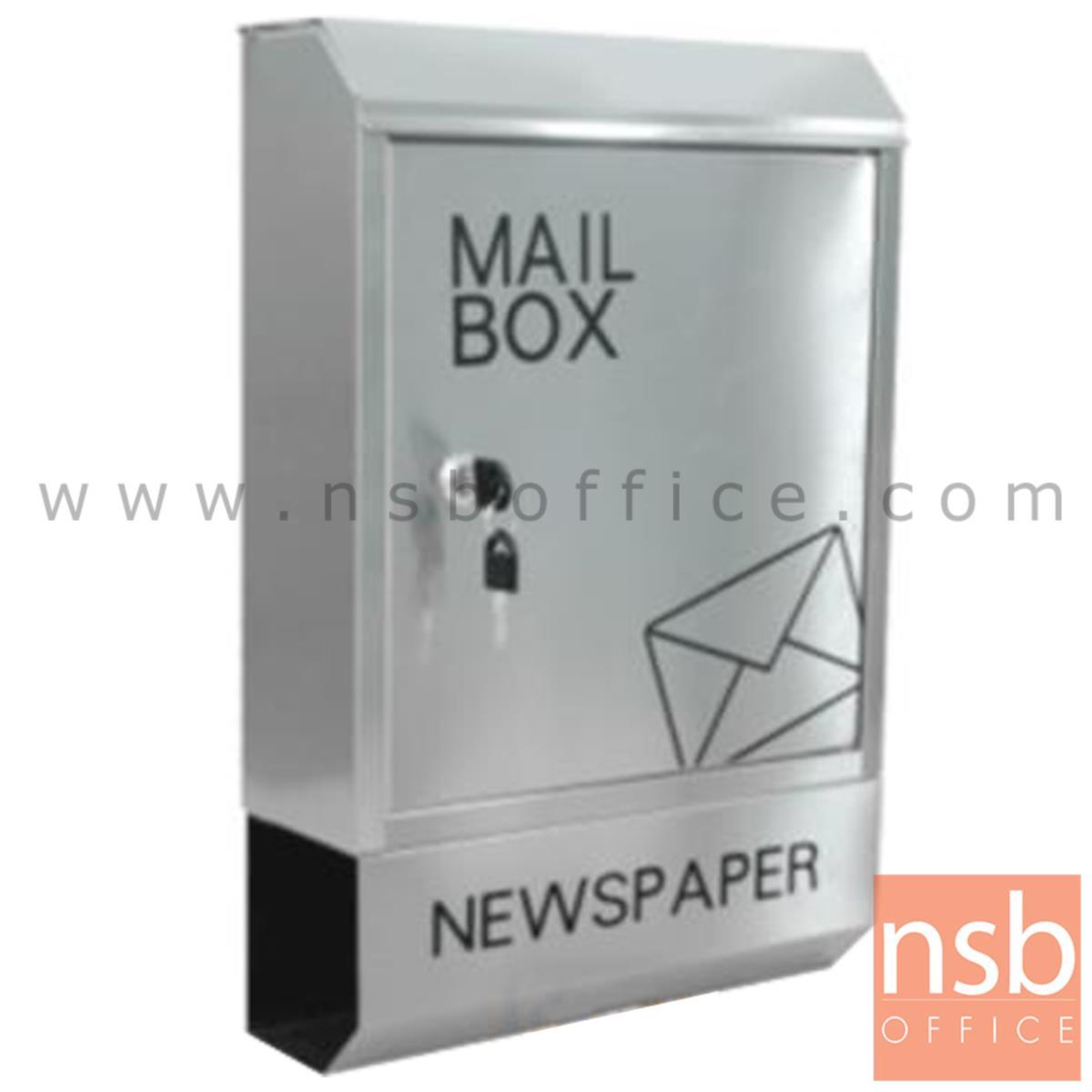 G15A015:ตู้จดหมายเหล็ก รุ่น MAIL BOX-053 มีกุญแจล็อคหน้าตู้