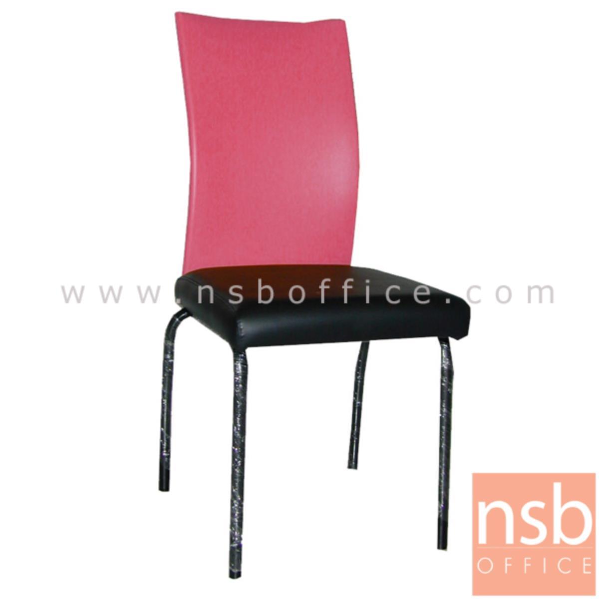 เก้าอี้อเนกประสงค์เหล็ก รุ่น Assassins (อัสแซสซินส์)  ขาเหล็กพ่นดำ