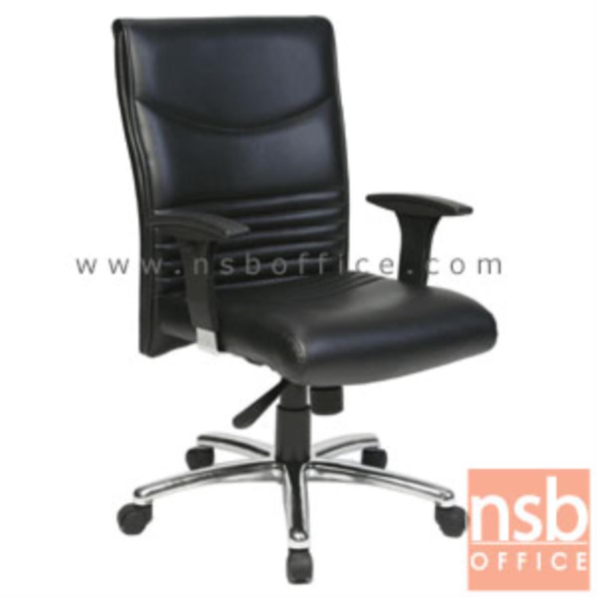 B26A061:เก้าอี้หัวหน้างาน รุ่น UD-3545-44  โช๊คแก๊ส มีก้อนโยก ขาอลูมิเนียม