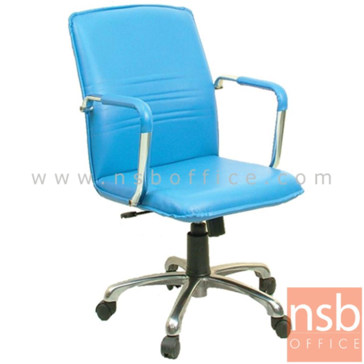 B03A289:เก้าอี้สำนักงาน รุ่น Saoirse (เซอร์ชา)  โช๊คแก๊ส มีก้อนโยก ขาเหล็กชุบโครเมี่ยม