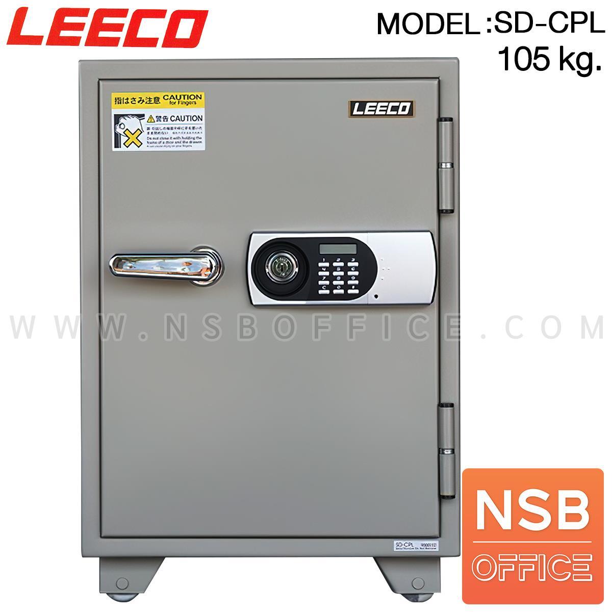 F02A060:ตู้เซฟนิรภัยระบบดิจิตอล 105 กก. รุ่น SD-CPL