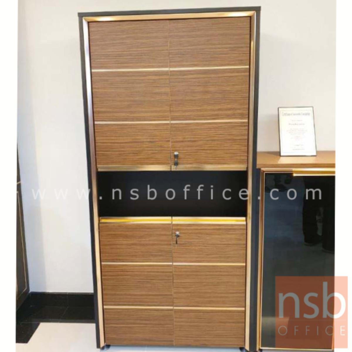 ตู้เอกสาร สูง 185 cm. 4 บานเปิด 1 ช่องโล่ง รุ่น Bombay (บอมเบย์)  สีลายไม้ซีบราโน่ตัดดำ ขอบ ROSEGOLD