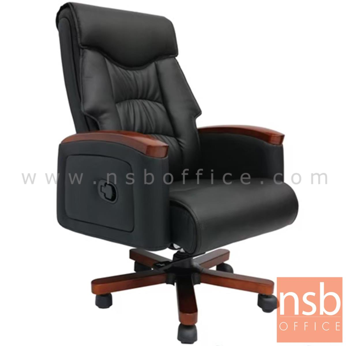 B25A123:เก้าอี้ผู้บริหารหนังเทียม รุ่น Raylen (เรย์เลน)  โช๊คแก๊ส ขาไม้