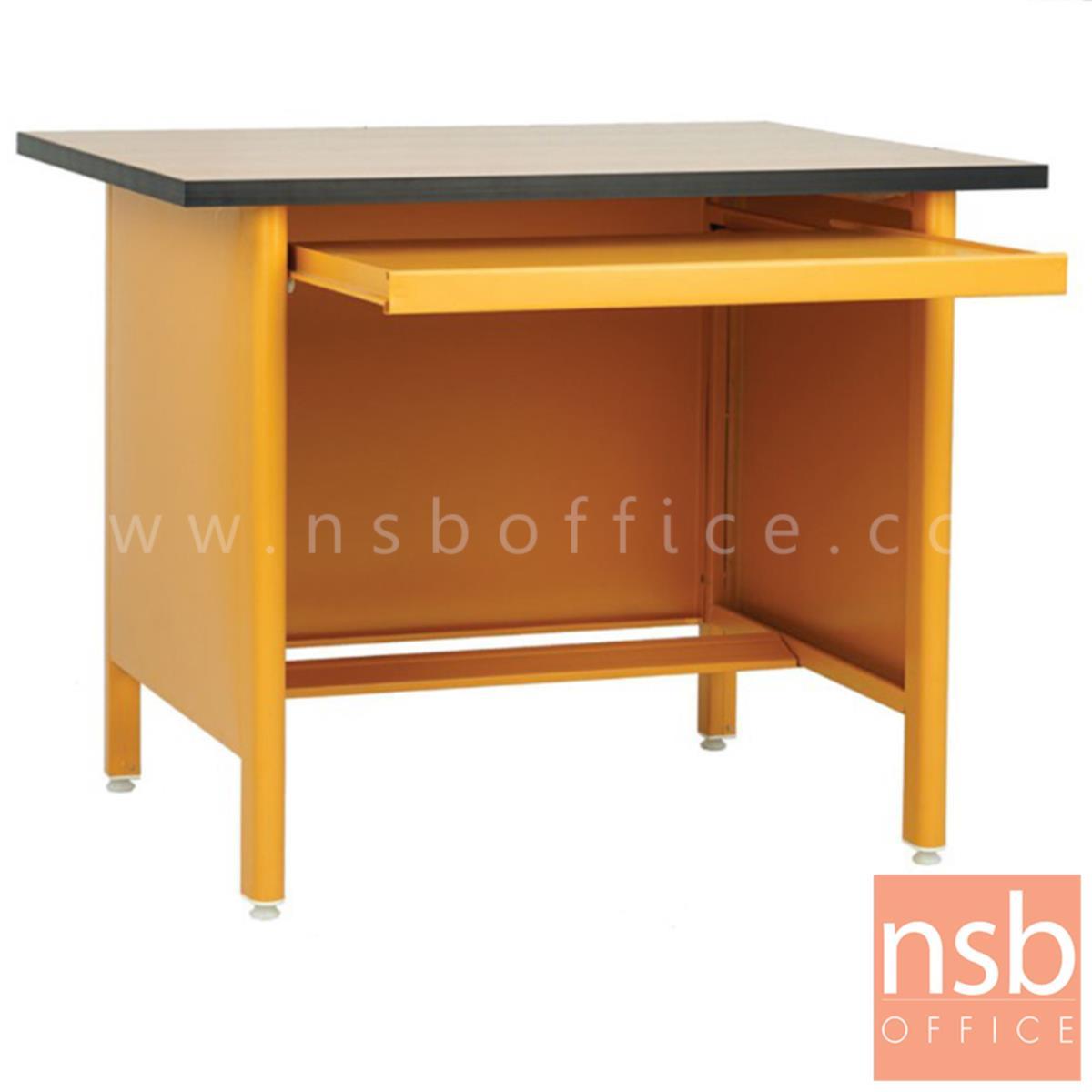 โต๊ะคอมพิวเตอร์เหล็กหน้า TOP ไม้เมลามีน  3 ฟุต    พร้อมรางคีย์บอร์ด
