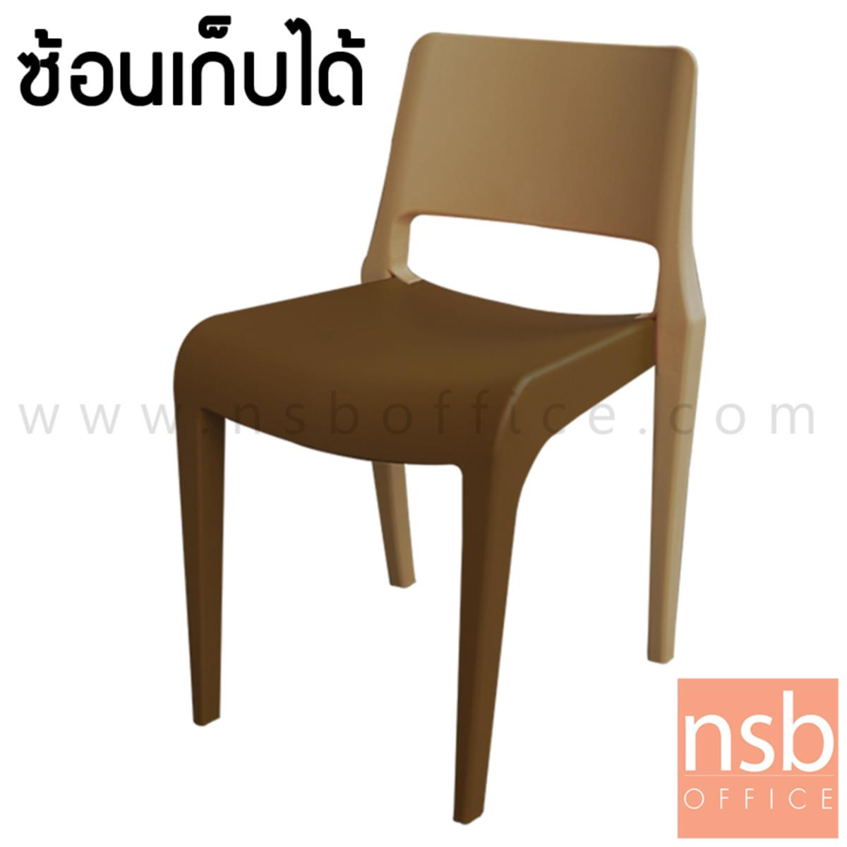 B29A149:เก้าอี้โมเดิร์นพลาสติกล้วน(PP)สีสันทูโทน รุ่น PON-PN9132/1  ขนาด 48W cm.