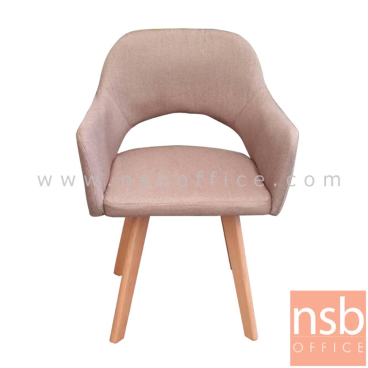B29A255:เก้าอี้โมเดิร์นหนังเทียม รุ่น PN-18229 ขนาด 56W cm. โครงขาไม้