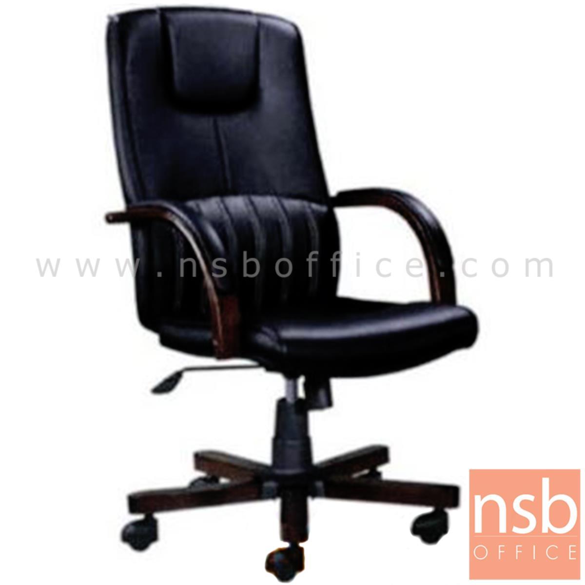 B25A055:เก้าอี้ผู้บริหารหนังเทียม รุ่น Springsteen (สปริงส์ทีน)  โช๊คแก๊ส มีก้อนโยก ขาไม้