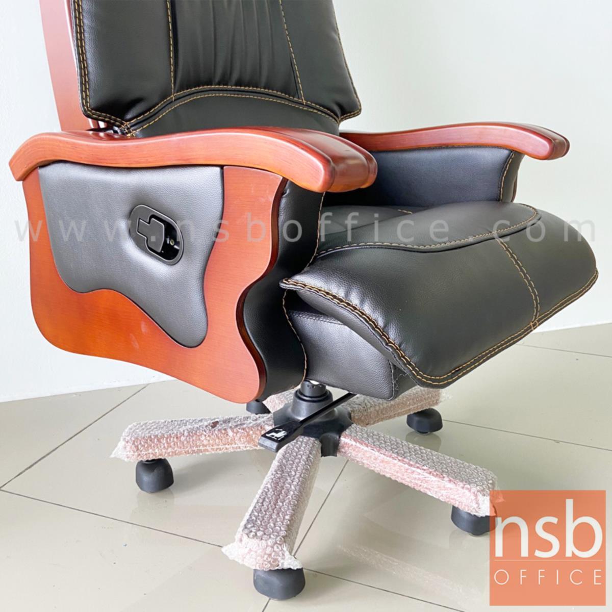 เก้าอี้ผู้บริหารหนังเทียม รุ่น Rayshawn (เรย์ชอน)  โช๊คแก๊ส มีก้อนโยก ขาไม้