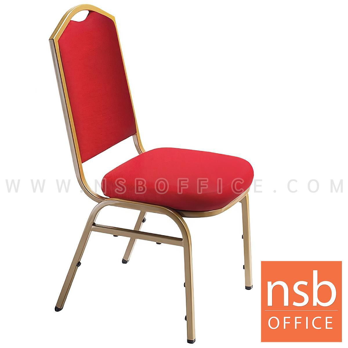 B08A088:เก้าอี้อเนกประสงค์จัดเลี้ยง  รุ่น Luckstone (ลัคสโตน) ขนาด 92.5H cm.  หุ้มผ้า ขาเหล็กพ่นสี